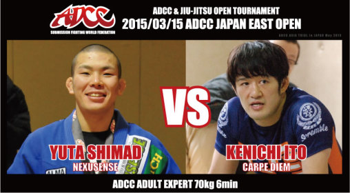 ADCC_2